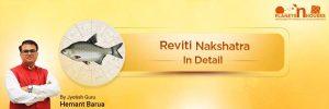 Reviti_Nakshatra_by_hemant_barua